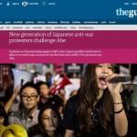 sealds_guardian