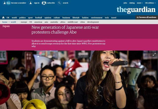 SEALDsを海外はどう報じたか?ファッショナブル、極端に礼儀正しい、西洋の影響…