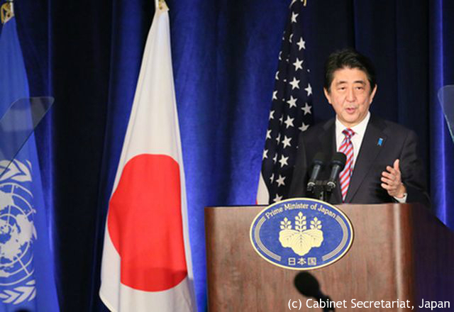 abe_conference