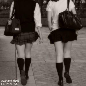 high_school_girls