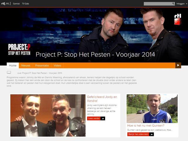いじめ現場をTVで全国放送、国民みんなで考える? オランダの驚きのいじめ撲滅策
