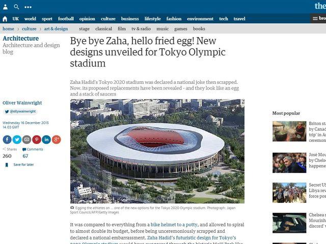 新国立競技場の新デザイン案、日本らしくて良い? 海外紙はハディド案とどちらを評価したか