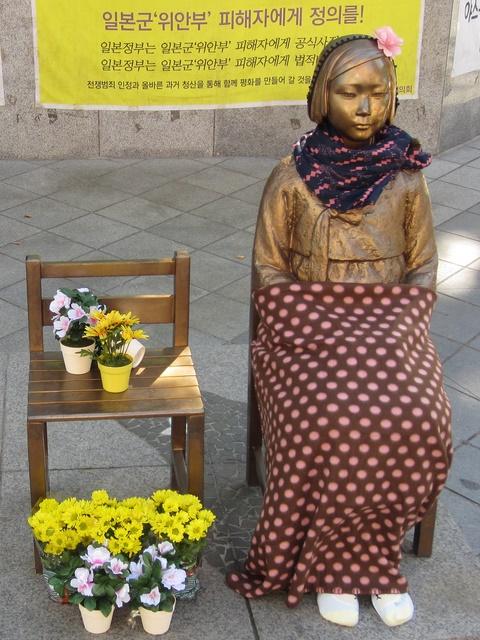 """""""日本が慰安婦像に神経質なのは「恨」を恐れているから"""" 移設許せない韓国世論、募る不満"""
