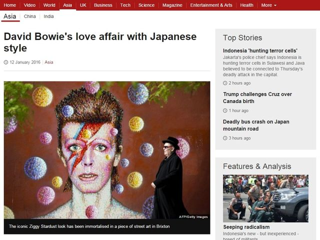 親日家デビッド・ボウイ、欧米の日本文化への考えを変えた? BBCなど日本との関係を報道