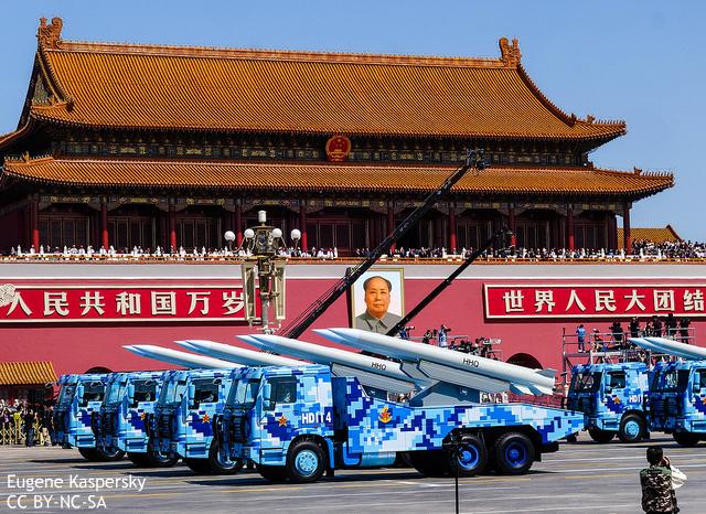 china_military_parade