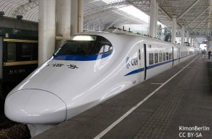 chinese_high-speed_rail