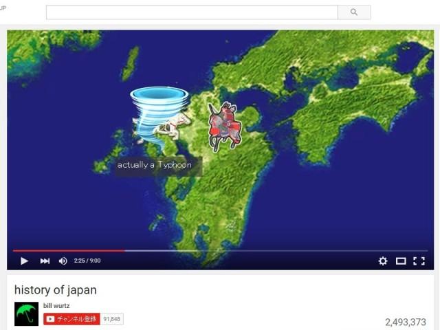 """""""日本の歴史をもっと知りたくなった"""" 海外アーティスト作の9分間動画がネットで話題に"""
