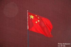 chinese_wall