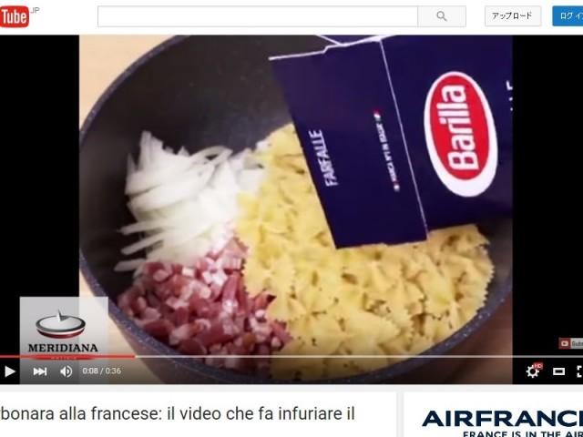 """""""フランス人許さん…"""" イタリアを揺るがしたカルボナーラ・ショック 衝撃の調理法とは?"""