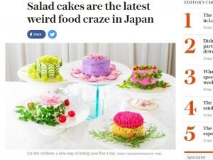 salad_cake