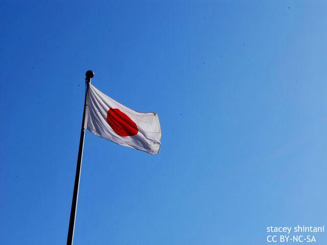 """最近の日本会議バッシングに見える海外メディアの問題…知日派識者""""真剣な分析が見たい"""""""