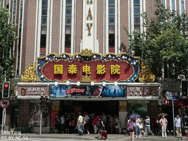 """""""中国で公開できるように中国企業と組む""""動き強めるハリウッド、それを利用する中国政府"""