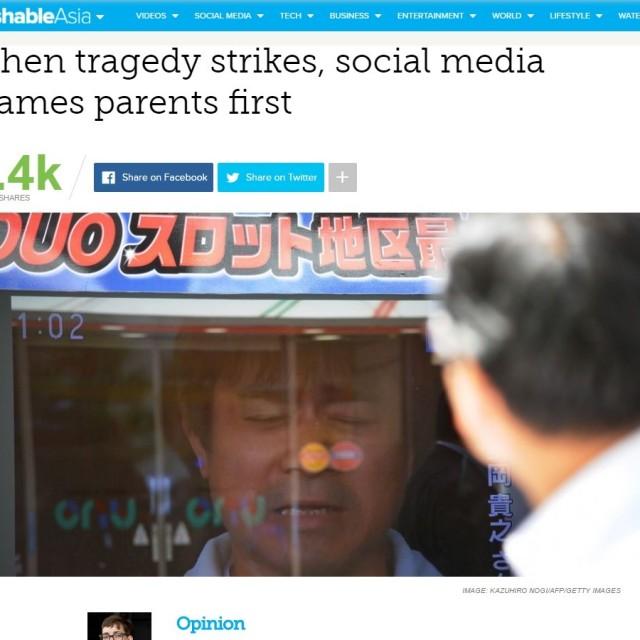 mashable_article