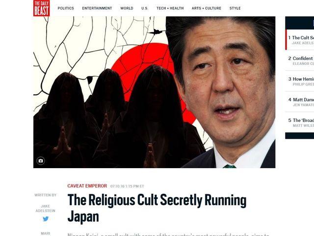 日本を裏で支配するカルト!? 外国人ジャーナリストが見る「日本会議」とは