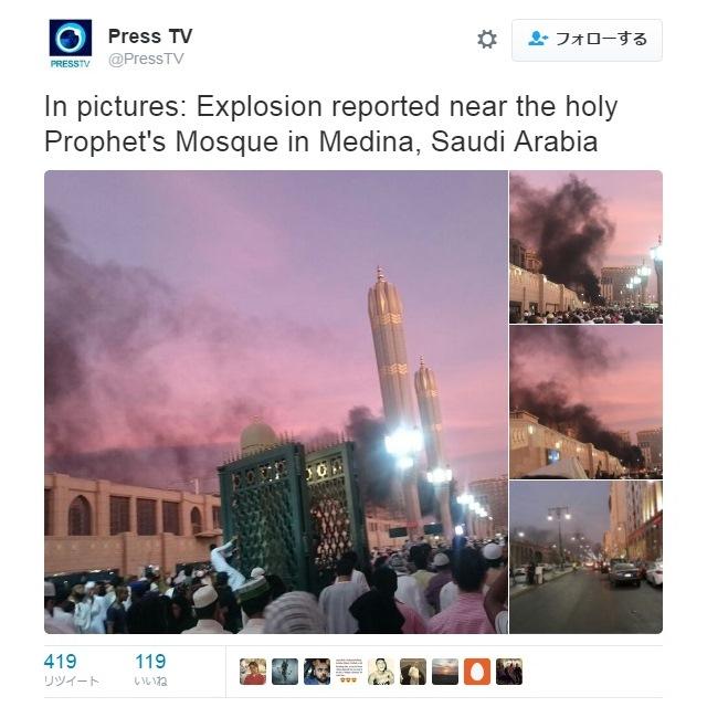 saudi_arabia_explosion