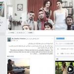イランでヒジャブを脱ぎ捨てる女性、それを被る男性