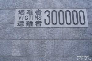 nanjing_massacre_memorial_hall