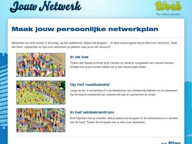 この手があった!? 若者の就職支援にゲームを活用するオランダ政府 万年学生よさらば?