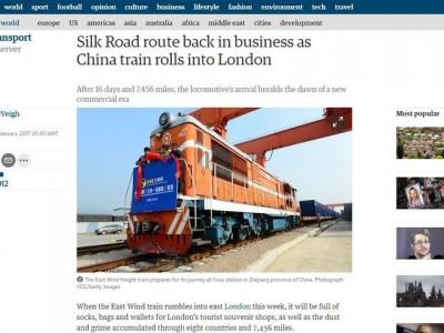 china_train_guardian