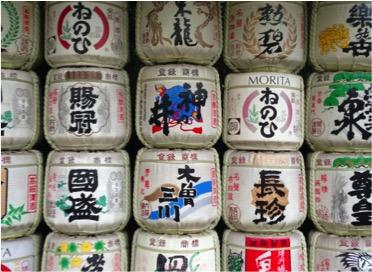 酒風呂(Sake Bath)が世界で流行の兆し?