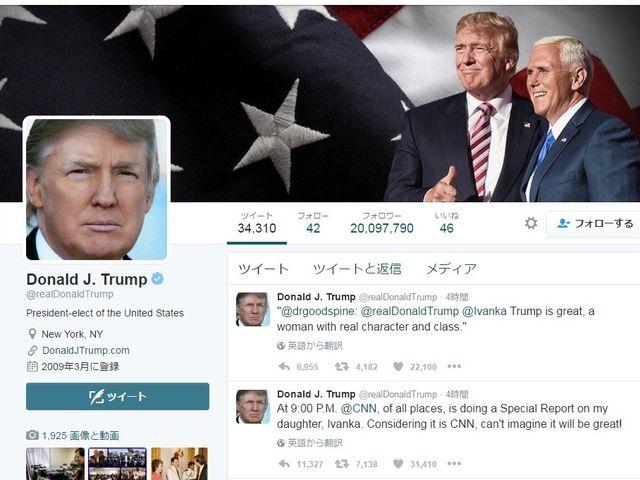 """米国民の64%""""トランプ氏はツイッターやめて"""" フォロワー数2,000万の超強力ツール"""
