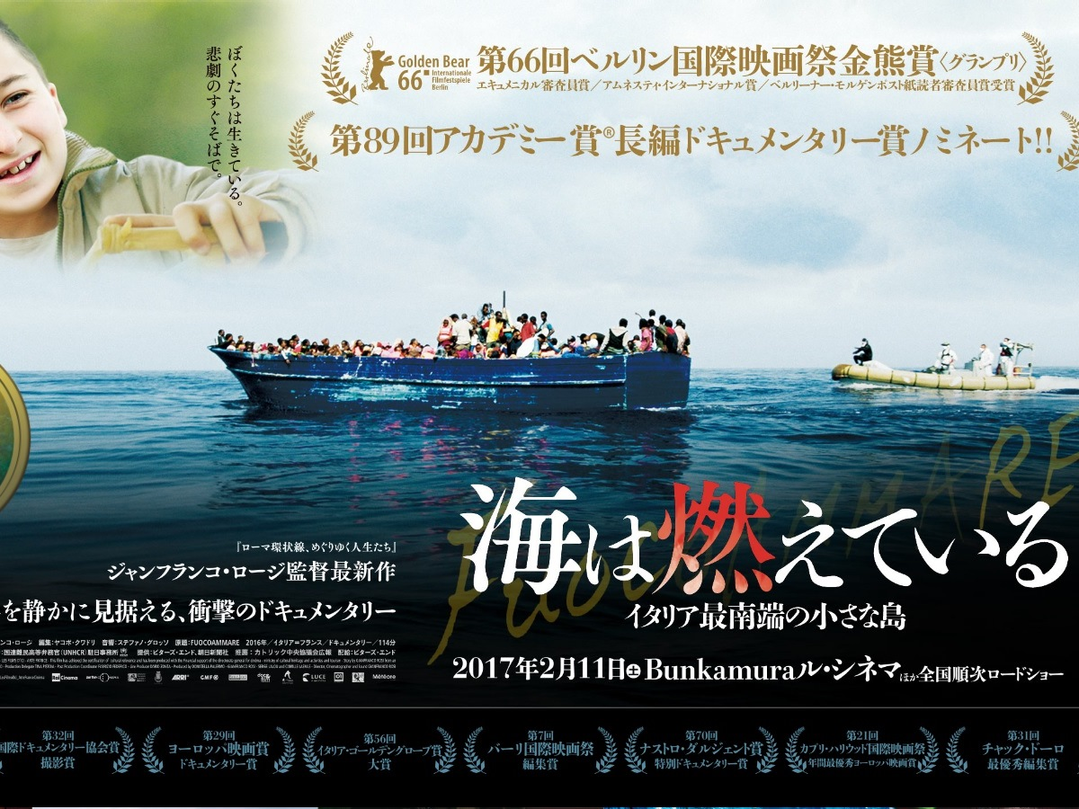movie_umihamoeteiru