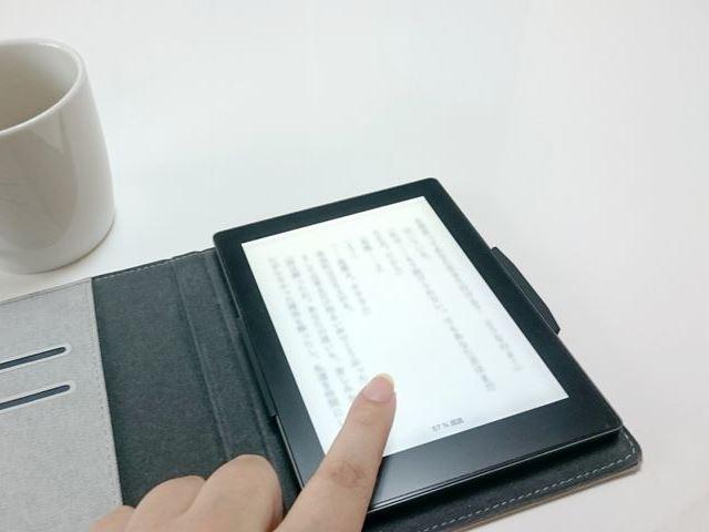 1ヶ月に1冊も本を読まない人は約半数、進む読書離れ…電子書籍市場は拡大も