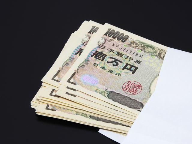 現金を落とす日本、それが返ってくる日本…海外が驚き 16年に都内で落とし物36億円