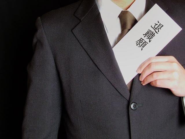 従業員のやる気、離職は上司次第 求められる上司と悪い上司とは?