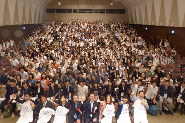 壮行会の様子 提供:トビタテ!留学JAPAN